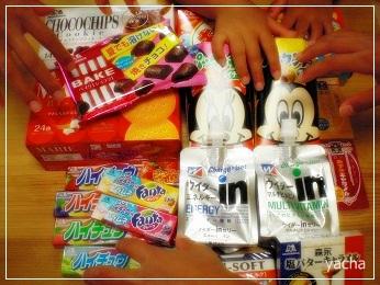 20121014森永お菓子に手