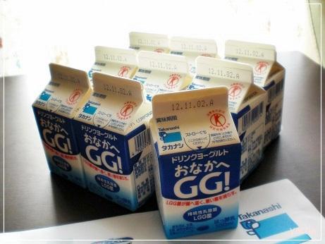 20121026おなかへGG!当選