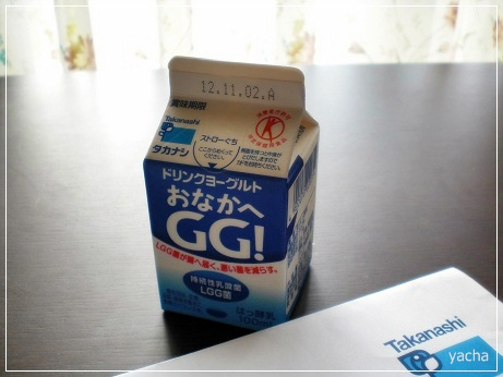 20121026おなかへGG!1個