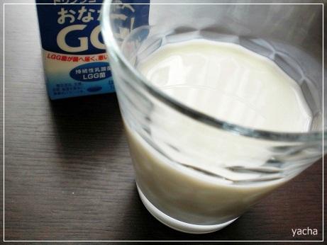 20121026おなかへGG!コップで