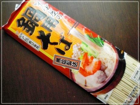 20121103鍋用そば