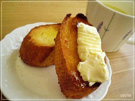 20121110フランス&バター