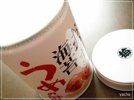 20121115おつまみ梅
