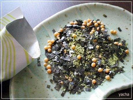 20121115お茶漬け緑の皿