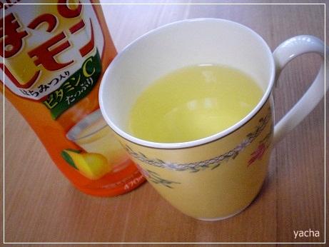 20121120ほっとレモンをホットで