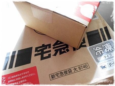 20121127お届け物2つ