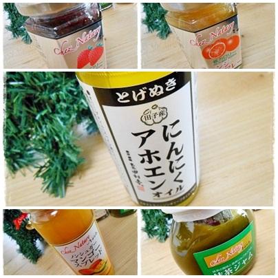 20121202奈田利亭5個