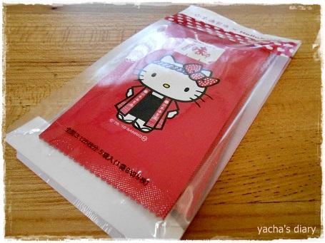 20121204山本海苔店