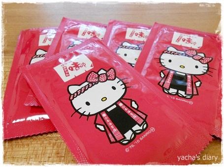 20121204山本海苔店5袋