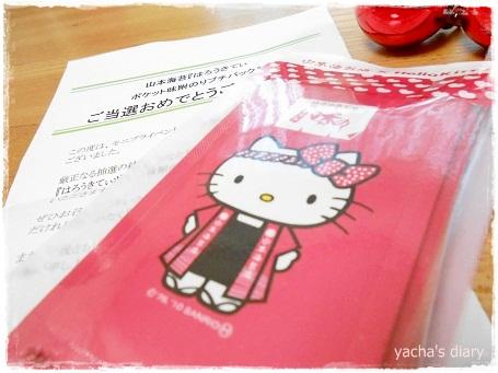 20121204山本海苔店キティ海苔