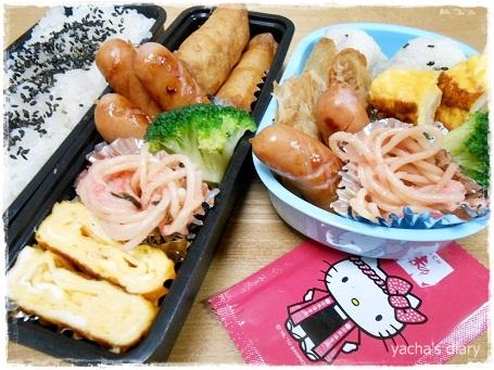 20121204今日の弁当