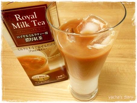 20121208濃厚紅茶&牛乳
