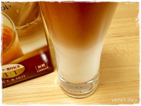 20121208濃厚紅茶層に