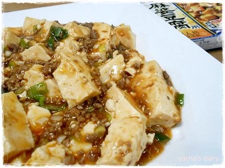 20121212麻婆豆腐