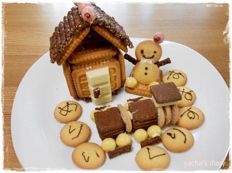 20121216お菓子の家と雪だるま