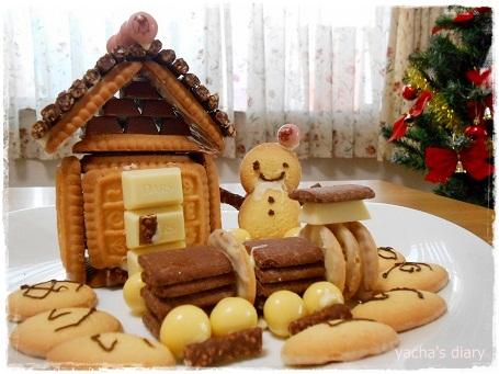 20121216お菓子の家やらたくさん