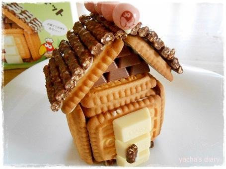 20121216お菓子の家完成
