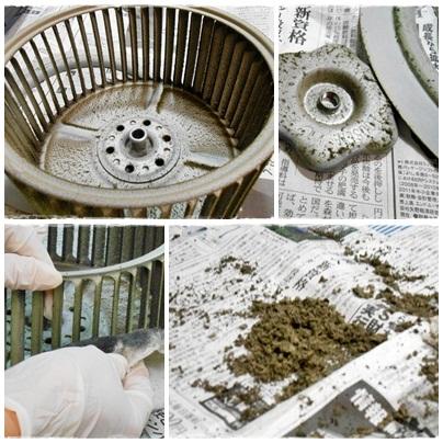 20121217換気扇はね掃除ページ