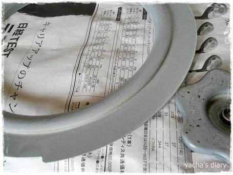 20121217換気扇のまるいものきれいに