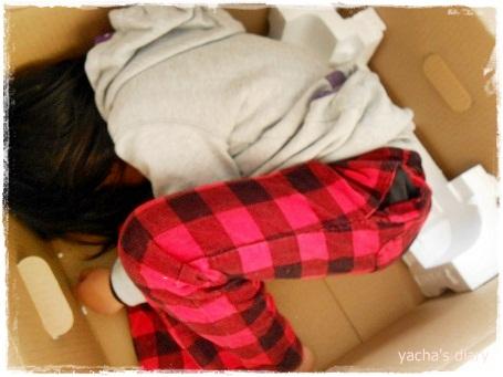 20121223カラリオから娘