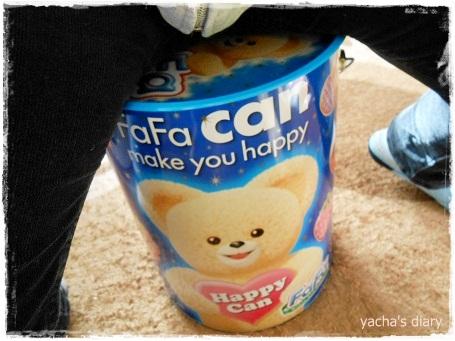 20121224ファーファ缶