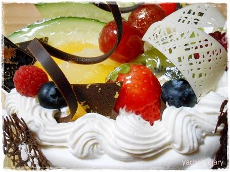 20121228買ってもらったケーキ3