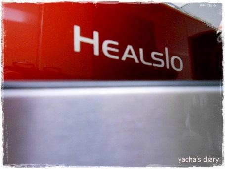 20130101ヘルシオ買って