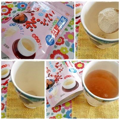 20130104梅こぶ茶ページ