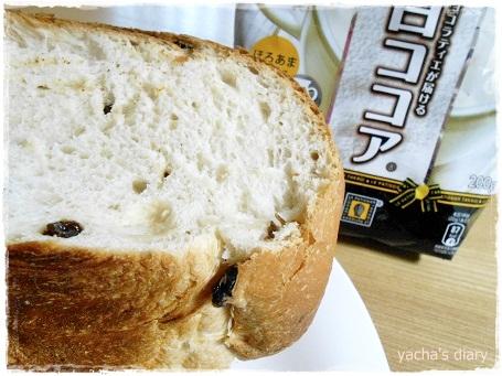 20130105白ココアでパン
