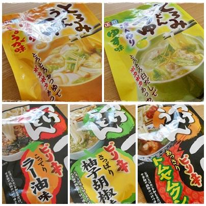 20130106正田つけうどんつゆページ
