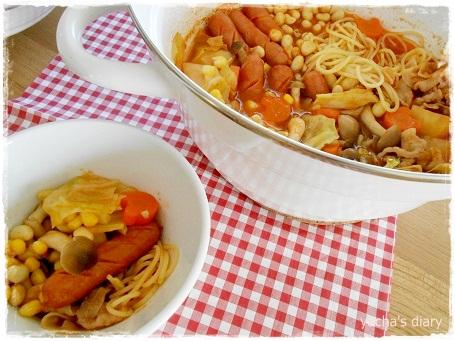 20130107鍋を食べる
