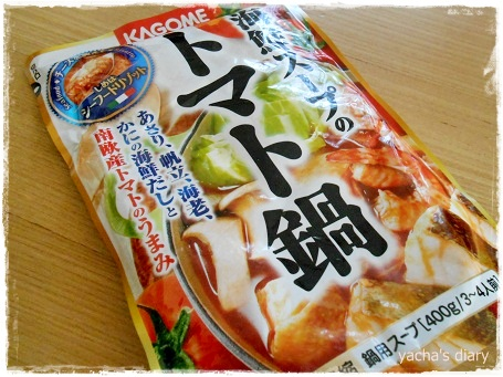 20130107カゴメトマト鍋
