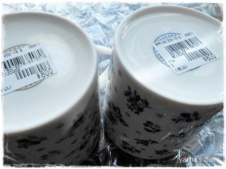 20130110マグカップ800エン
