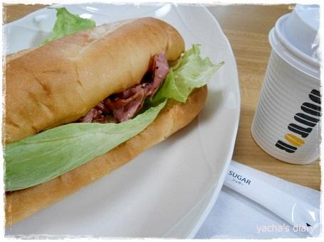 20130115ドトールパストラミビーフとコーヒー