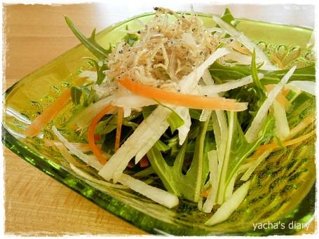 20130116水菜のサラダ