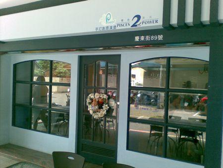 20120729(009).jpg