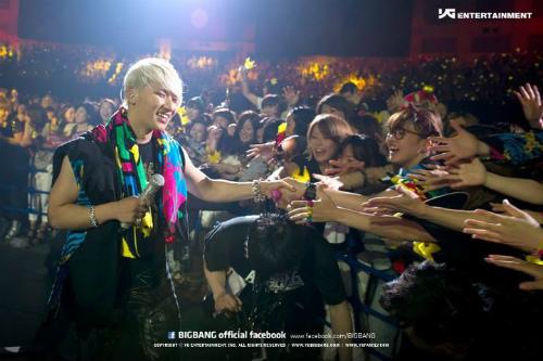 Daesung 12.05.17