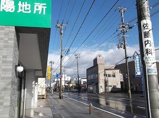 001_20121104091748.jpg