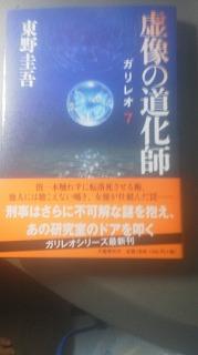 2012091719590000.jpg