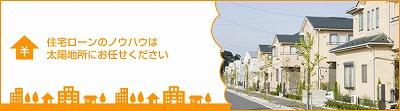 ec_housingloan.jpg