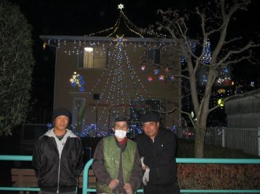 クリスマスイルミネーション2012年記念撮影