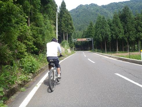 kazu04.jpg