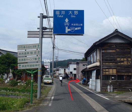 kazu07.jpg