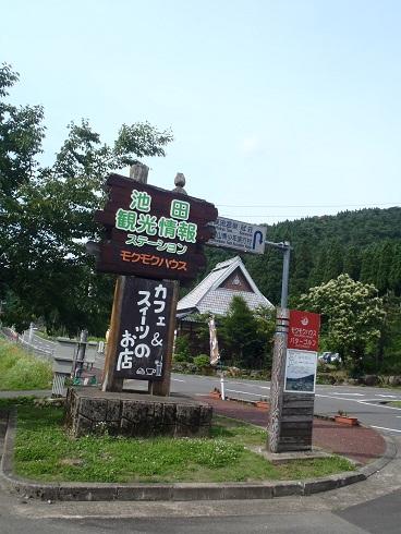 kazu13.jpg