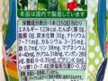 ぽっぴっぽー未来野菜_03
