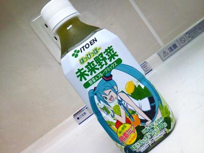 ぽっぴっぽー未来野菜_01