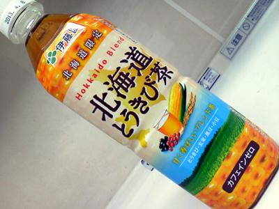 北海道とうきび茶_01