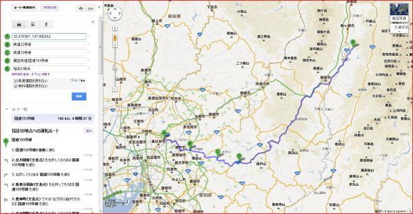 陣馬形山への道1