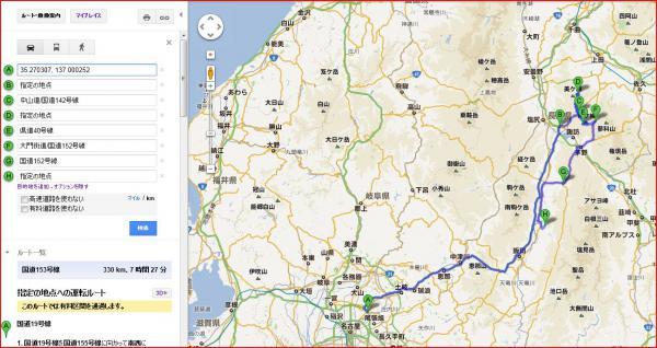 陣馬形山への道2