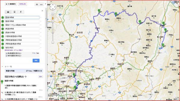 陣馬形山への道